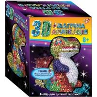 """Набор для творчества 3D Волшебная аппликация """"Динозавр"""""""