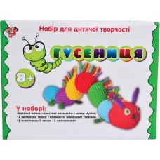 """Набор для творчества """"Гусеница"""""""