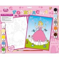 """Раскраска по номерам """"Принцессы 1"""" (39*28,5см)"""