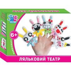 """Набор для творчества """"Кукольный театр"""""""