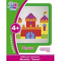 """Набор для творчества 3D Мозаика """"Замок"""""""