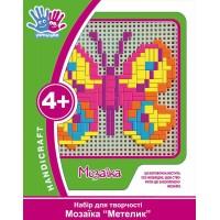 "Набор для творчества 3D Мозаика ""Бабочка"""