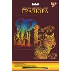 """Набор гравюр 2 в 1 (в наб. мiх: """"Волк"""" и """"Слон"""")"""