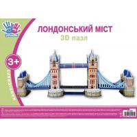 """Набор для творчества 3D пазл """"Лондонский мост"""""""