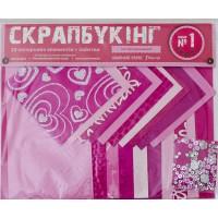"""Набор для творчества """"Скрапбукинг"""" № 1 бумага 30*25см(20л)+пайетки, цвет розовый."""