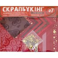 """Набор для творчества """"Скрапбукинг"""" № 7 бумага 30*25см(20л)+пайетки, цвет красный"""