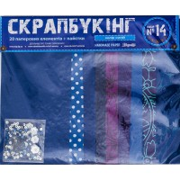 """Набор для творчества """"Скрапбукинг"""" №14 бумага 24*20см(20л)+пайетки, цвет синий."""