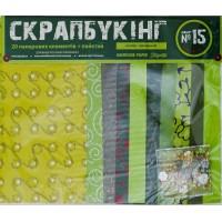 """Набор для творчества """"Скрапбукинг"""" №15 бумага 24*20см(20л)+пайетки, цвет зеленый."""