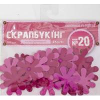 """Набор для творчества """"Скрапбукинг"""" №20, цвет розовый."""
