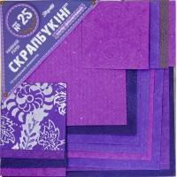 """Набор для творчества """"Скрапбукинг"""" №25 бумага 20*20см(16л), цвет  фиолетовый"""