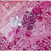 """Набор для творчества """"Скрапбукинг"""" №29, цвет розовый."""