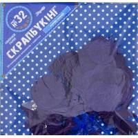 "Набор для творчества ""Скрапбукинг"" №32, цвет синий"
