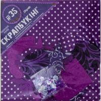 """Набор для творчества """"Скрапбукинг"""" №35, цвет фиолетовый"""