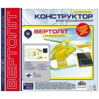 """Конструктор на солнечных батареях """"Вертолет"""""""