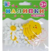 """Наклейки для творчества """"Цыплята и цветочки"""", войлок, 12шт/уп"""
