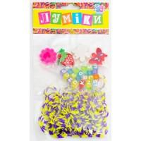 Набор для плетения, 200 резинок фиолетово-жёлтых, 12 застёжек, 20 бусин, 5 подвесок