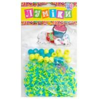 Набор для плетения, 200 резинок жёлто-голубых, 12 застёжек, 20 бусин, 5 подвесок