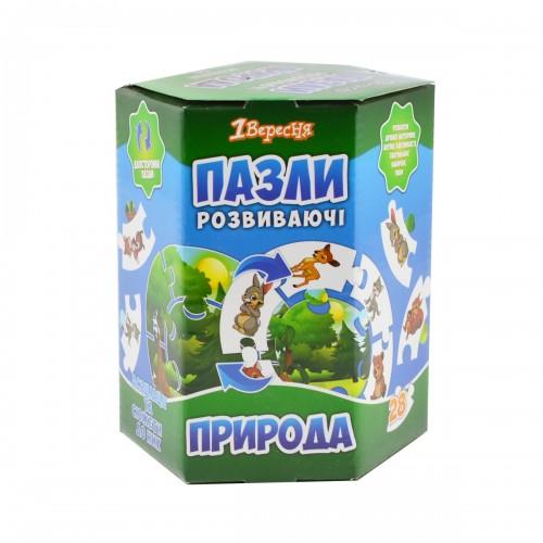 """Пазл круговой """"Природа"""" 953711"""