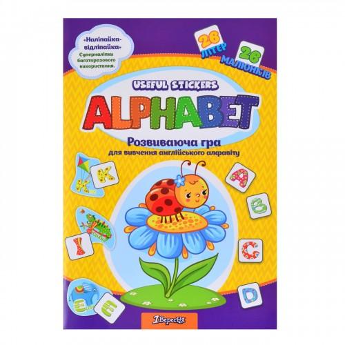 """Набор для изучения английского алфавита с наклейками """"Useful Stickers"""". 953751"""
