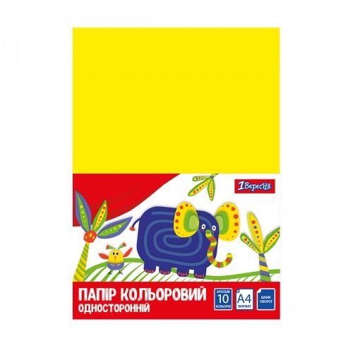 Набор цв.бумаги односторонней 1Вересня А4 (10 л.) 953918